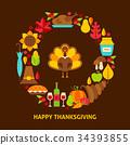autumn, fall, greeting 34393855