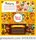 Thanksgiving Horizontal Banners 34393934