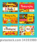 Thanksgiving Label Set 34393980