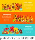 Thanksgiving Web Horizontal Banners 34393981