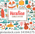 Summer vacation set doodle elements, seamless 34394275