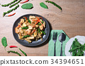 Stir Fried Spicy Noodle with Seafood 34394651