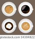 coffee cup set, vector 34394822