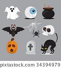 Halloween icon set. vector illustration 34394979