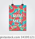 watermelon background for summer season 34395121