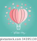 valentines, heart, valentine 34395130