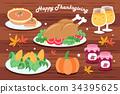autumn design dinner 34395625