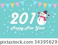 cartoon merry christmas 34395629