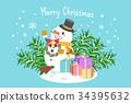 cartoon merry christmas 34395632