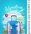 Adventure time. Vector travel illustration 34396513