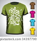 Vector t-shirt set Corfu holiday illustration. 34397790