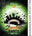 background halloween horror 34397796