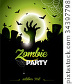 background halloween party 34397798