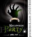 background halloween horror 34397800