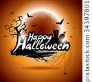 background halloween horror 34397801