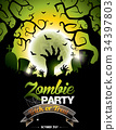 Vector illustration Halloween Zombie Party theme 34397803
