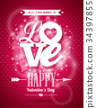 Vector Valentines Day illustration with Love 34397855