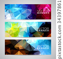 Vector geometric triangles banner background set 34397861