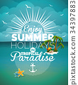 Vector illustration on a summer holiday theme 34397883