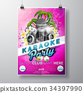 Vector Flyer illustration on Summer Karaoke Party 34397990
