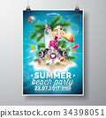background, party, summer 34398051