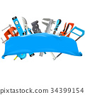 Vector Blue Banner with Hand Tools 34399154