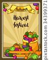 Harvest festival poster. Autumn illustration with 34399371