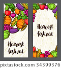 Harvest festival banners. Autumn illustration with 34399376