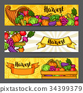 harvest, autumn, festival 34399379