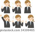 a businesswoman, ol, female 34399465