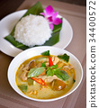 Thai food chicken green curry with rice 34400572