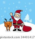 Cute cartoon Santa with reindeer Merry Christmas 34401417