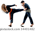 woman Kung Fu Pencak Silat isolated 34401482