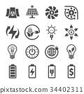 Electricity, Ecology And Energy Icon Set, 34402311