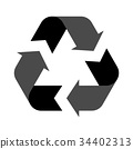 Recycle symbol illustration isolated  34402313
