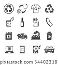 Recycling garbage icons set 34402319