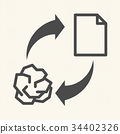 Conceptual recycling paper. Recycle sign 34402326