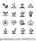 plant and sprout icons. Vector icon design 34402333