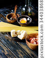 乾酪沙司 意大利面 原料 34403868