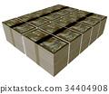 鉅額 鉅款 錢 34404908