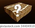 เงินสด,คอมพิวเตอร์กราฟฟิค,ทอง 34404910