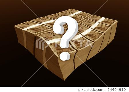 疑问 问题 纸币 34404910