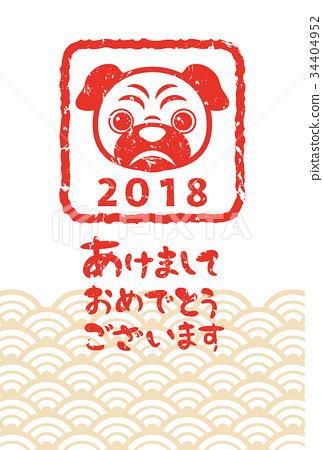 新年賀卡 賀年片 賀年卡 34404952