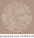 Set of autumn seasonal fruits and vegetables 34405318