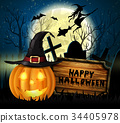 Halloween spooky background 34405978
