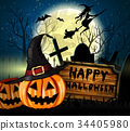 Halloween spooky background 34405980