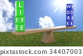 Seesaw on green grass on a sunny day green dice 34407003