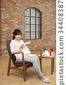 뜨개질, 미소, 젊은여자 34408387