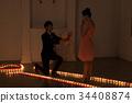 꽃다발, 커플, 프로포즈 34408874