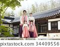 가족, 전통의상, 한국 34409556
